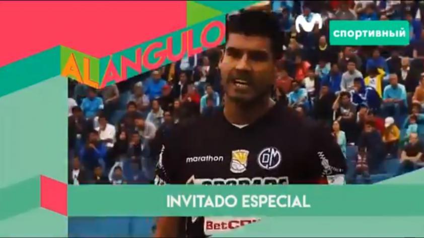 """Al Ángulo: """"Si no fuera por Sporting Cristal no estaría aquí"""""""