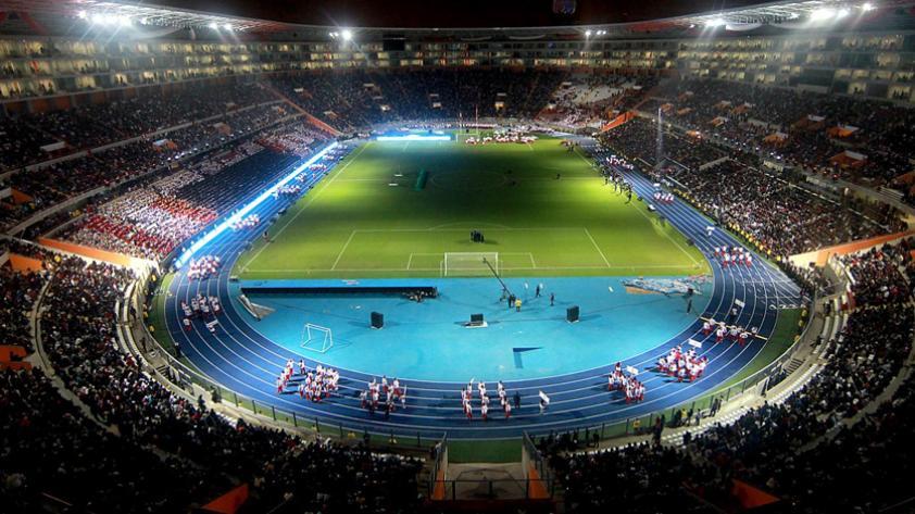 Selección Peruana: IPD ratifica concierto en el Estadio Nacional