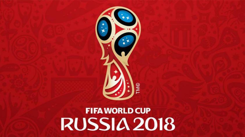 Se filtró el supuesto balón del Mundial Rusia 2018