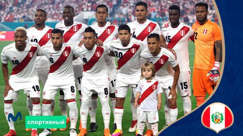 OFICIAL: esta es la lista provisional de la Selección Peruana para Rusia 2018