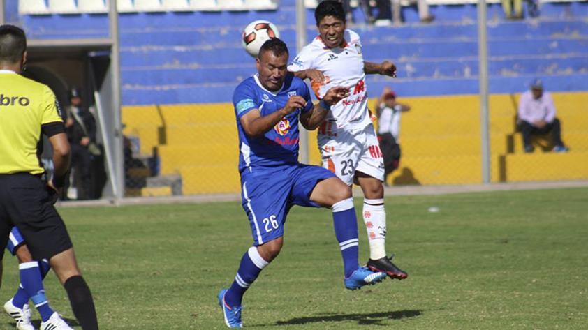 Ayacucho FC derrotó por la mínima a Alianza Atlético