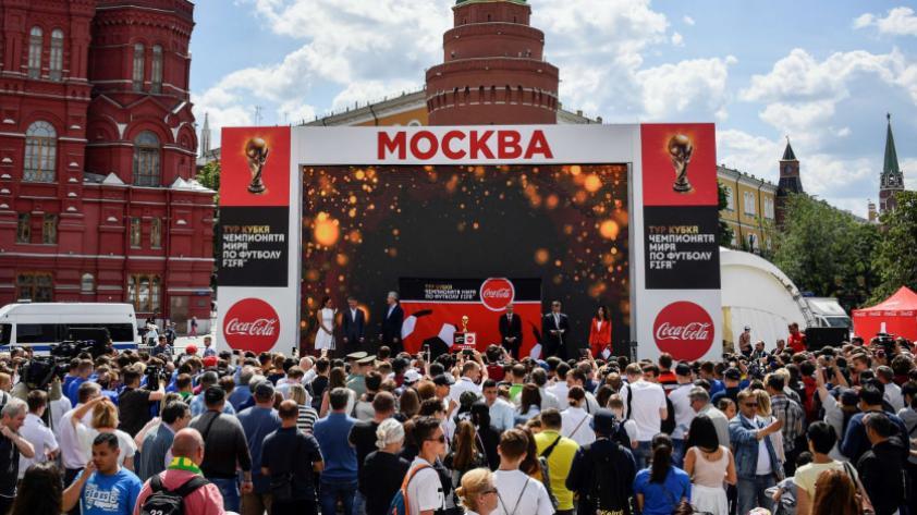 Rusia 2018: El trofeo de la Copa del Mundo está de vuelta en Moscú