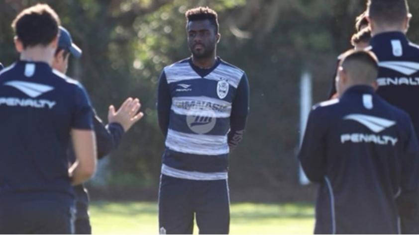 Christian Ramos: ¿Cuál será el futuro del defensor de la Selección Peruana?