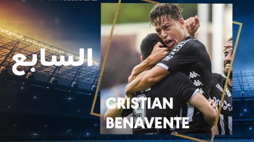 Cristian Benavente fue anunciado como refuerzo de equipo egipcio