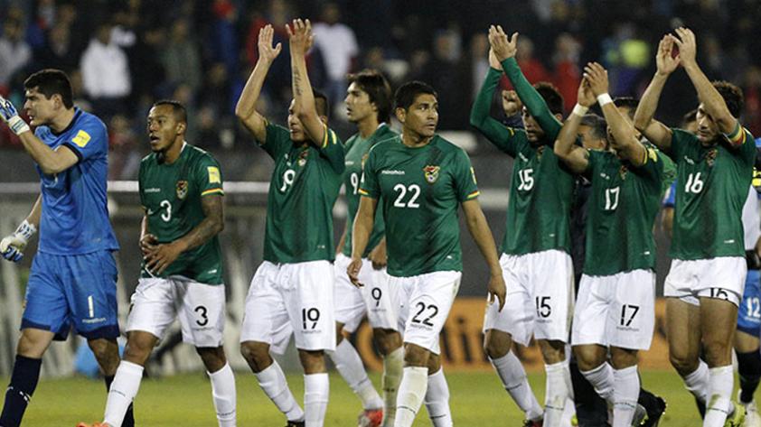 Atento Perú: Bolivia venció a Nicaragua
