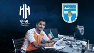 Un peruano más en el exterior: Hernán 'Churrito' Hinostroza jugará en Kuwait